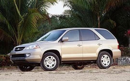2001 acura mdx vin 2hnyd18651h515766 autodetective com rh autodetective com 2001 Acura MDX Touring 2001 Acura MDX Black