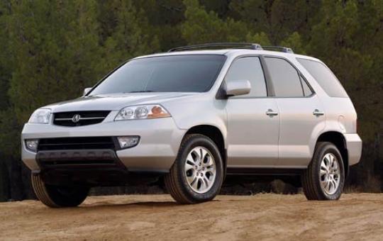 2003 Acura MDX Base