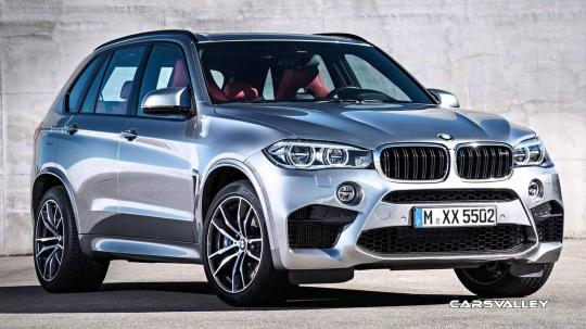 2016 BMW X5 xDrive50i Photo 1