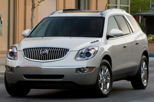 2011 buick enclave vin 5gakrbed0bj390716. Black Bedroom Furniture Sets. Home Design Ideas