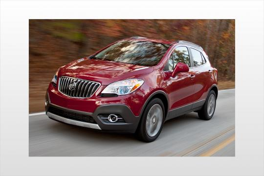 2016 Buick Encore Vin Kl4cjasb9gb646340 Autodetective Com