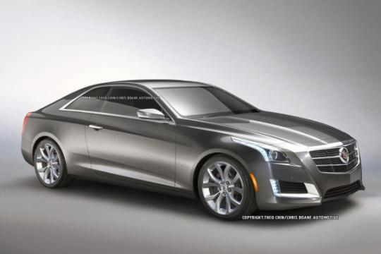 2014 cadillac cts v coupe vin 1g6dv1ep2e0103140. Cars Review. Best American Auto & Cars Review