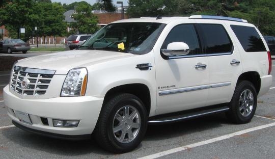 2007 Cadillac Escalade Vin 1gyec63857r308363