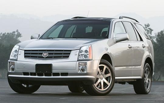 2004 Cadillac Srx Vin 1gyde63a140120142 Autodetective Com