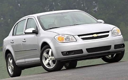 2009 Chevrolet Cobalt exterior