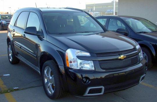 Equinox 2007 chevrolet equinox specs : 2007 Chevrolet Equinox - VIN: 2CNDL13F976042081 - AutoDetective.com