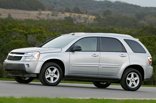 2007 Chevrolet Equinox Vin 2cndl73f576068356 Silverado Center Console Wiring Harness Exterior