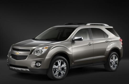 2015 Chevrolet Equinox Photo 1