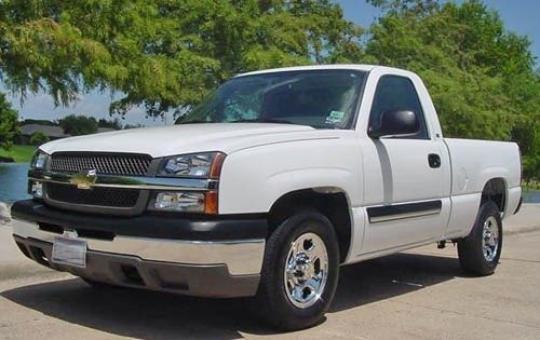 2004 Chevrolet Silverado 1500 Regular Cab >> 2004 Chevrolet Silverado 1500