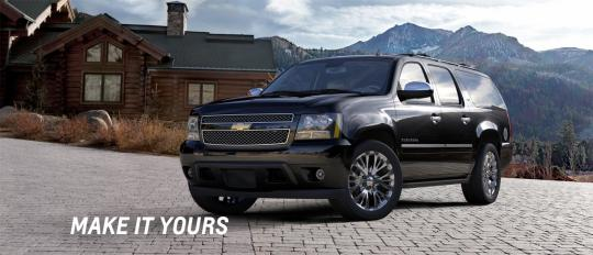 2014 chevrolet suburban vin 1gnskke7xer234080. Cars Review. Best American Auto & Cars Review
