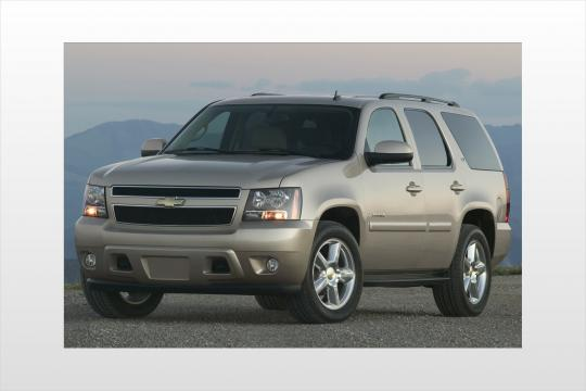 2007 chevrolet tahoe vin 1gnfc13027r306875. Black Bedroom Furniture Sets. Home Design Ideas