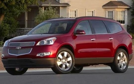 2011 Chevrolet Traverse exterior