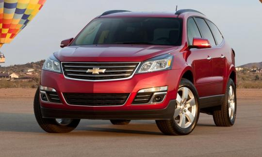 2015 chevrolet traverse vin 1gnkvgkd9fj226180. Black Bedroom Furniture Sets. Home Design Ideas