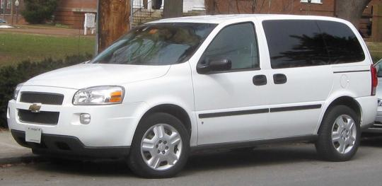 2005 Chevrolet Uplander Vin Number Search Autodetective