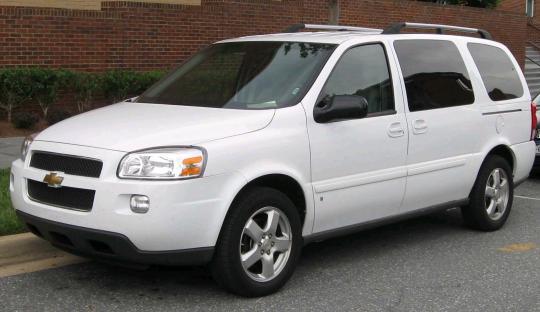 2008 Chevrolet Uplander Vin Number Search Autodetective
