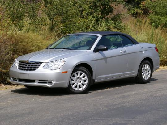 2008 chrysler sebring vin 1c3lc46k18n113379. Black Bedroom Furniture Sets. Home Design Ideas