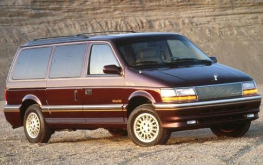 1992 chrysler town and country vin 1c4gh54r8nx206615. Black Bedroom Furniture Sets. Home Design Ideas