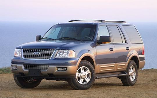 2004 Ford Expedition Ed Bauer 5 4l 4wd Exterior