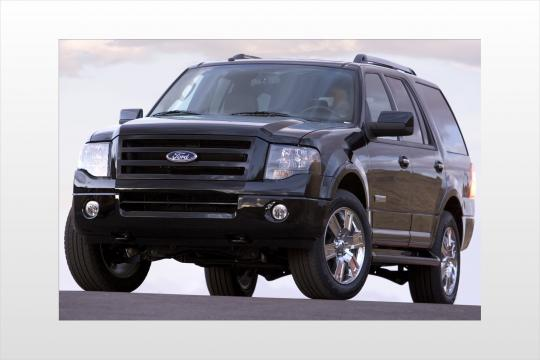 2009 Ford Expedition Vin 1fmfu18579ea86486