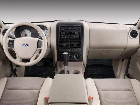 2008 Ford Interior Trim Codes
