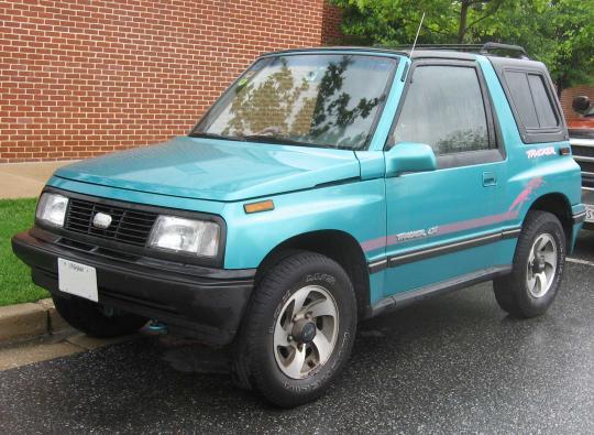 1996 Geo Tracker LSi 4-Door 4WD VIN Lookup - AutoDetective