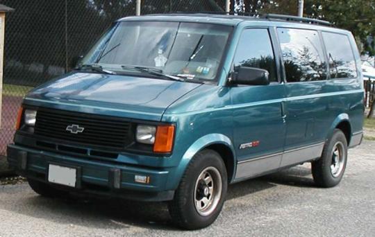 1992 GMC Safari Photo 1