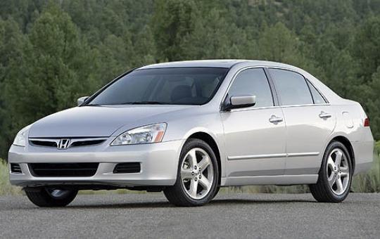 2006 Honda Accord exterior