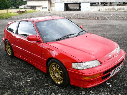 1991 Honda Civic Photo 1