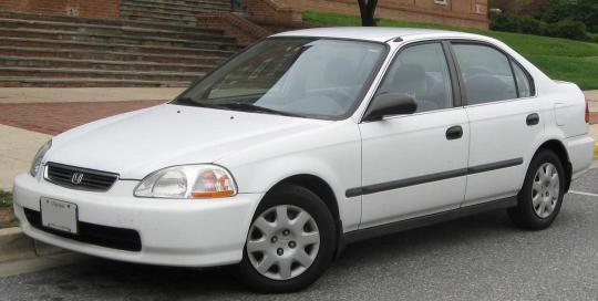 1996 Honda Civic Photo 1