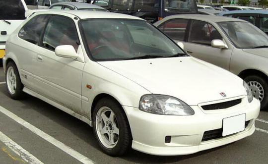 1997 Honda Civic Photo 1