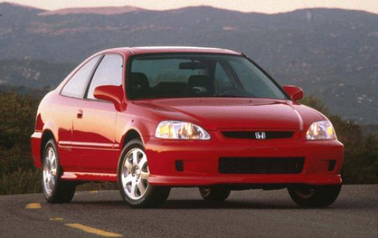 1999 Honda Civic Photo 1