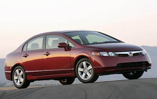 2007 Honda Civic - VIN: 2hgfg12897h553574 - AutoDetective.com