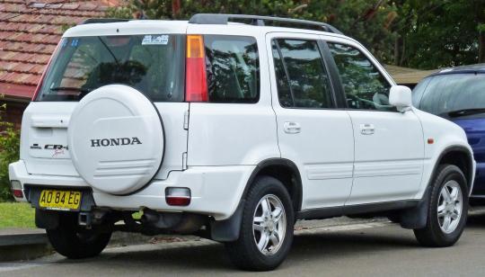 1999 Honda Cr V Vin Jhlrd1847xc037213 2002 Wire Harness