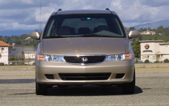 2000 Honda Odyssey Service Bulletins