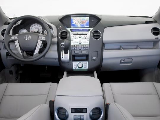 2011 Honda Pilot Vin 5fnyf3h98bb043480 Hitch Wiring