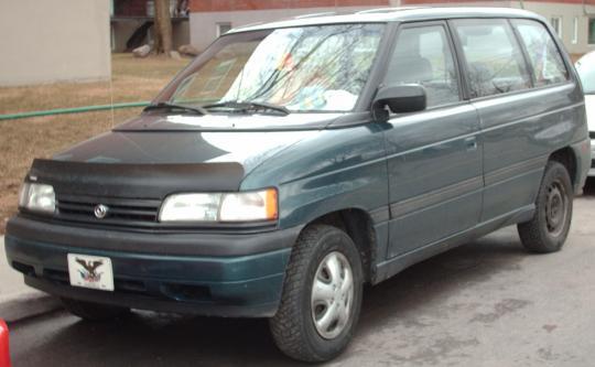 IGNITION DISTRIBUTOR for 1990 1991 MAZDA 929 92 1993 1994 1995 MAZDA MPV 3.0L V6