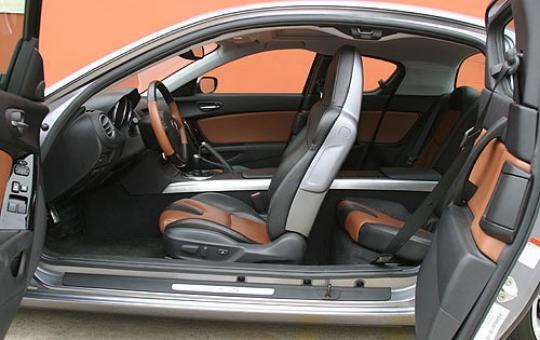 2004 Mazda RX-8 - VIN: JM1FE17N340105205 - AutoDetective.com