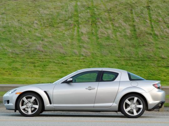 2004 Mazda Rx 8 Vin Jm1fe17n340105205 Wiring Harness Varieties Buy Full Report