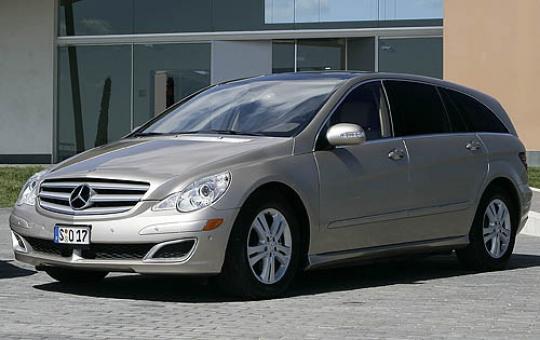 2006 Mercedes-Benz R-Class exterior