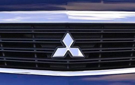 2009 Mitsubishi Galant Vin 4a3ab36f39e004861