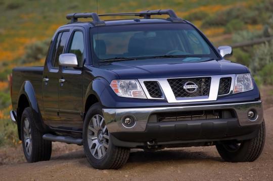 Nissan Rogue Towing Capacity Car Wallpaper Gallery