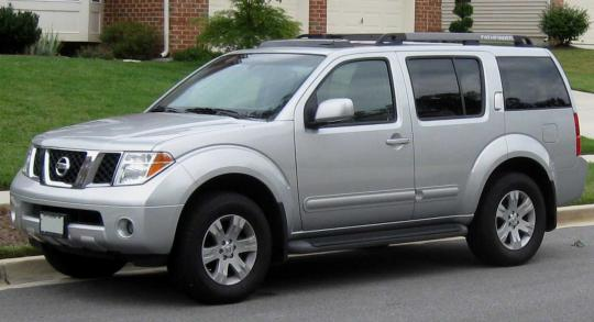 2008 Nissan Pathfinder Vin 5n1ar18b18c628841