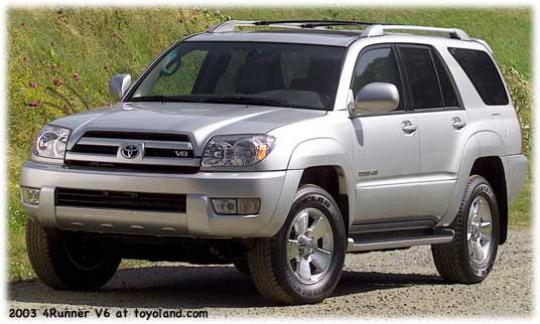2005 Toyota 4Runner Photo 1