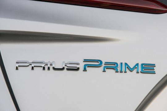 2017 Toyota Prius Prime Vin Jtdkarfp9h3005741