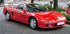 1997 Acura NSX Photo 1