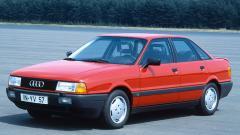1990 Audi 80 Photo 1