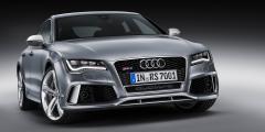 2014 Audi A5 Photo 8