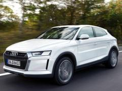 2015 Audi Q5 Photo 1