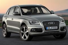 2016 Audi Q5 exterior
