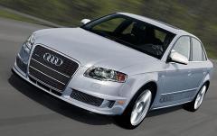 2006 Audi S4 exterior